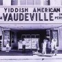 Yiddish To Indie Theatre Walking Tour